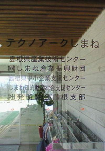 Nec_1649