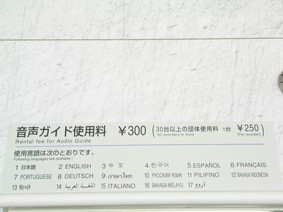 Rimg1475