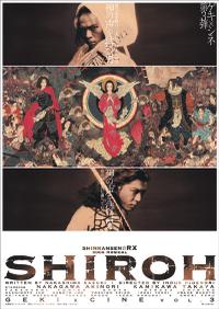 Shiroh_1